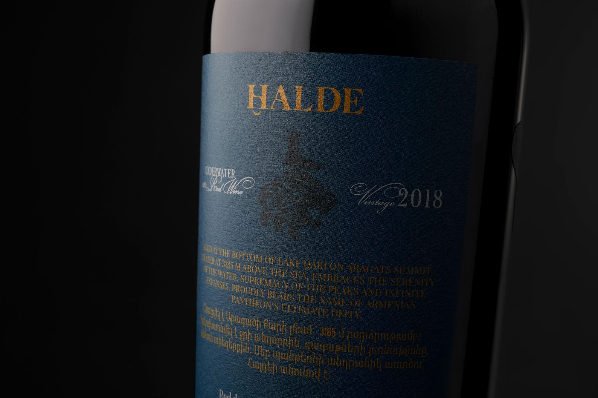 HALDE5